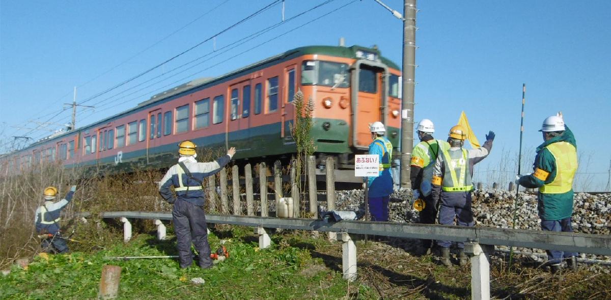 鉄道の安全・安心を守るプロ集団